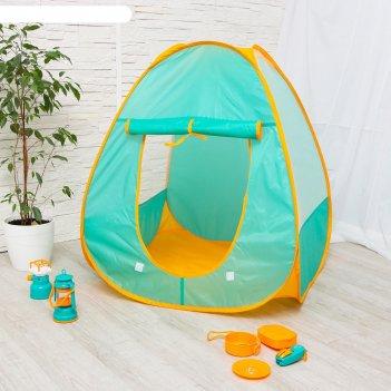Детская игровая палатка + набор в поход