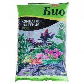Грунт для комнатных растений фаско био, 5 л