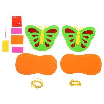 Набор для творчества создай тапочки - бабочка