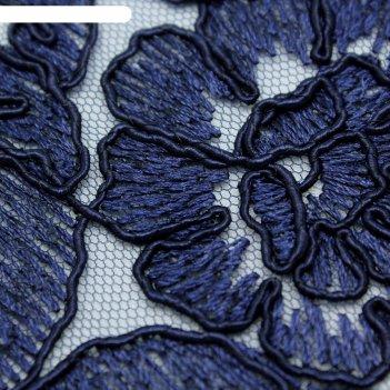 Кружевное полотно, сетка, ширина 125 см, цвет тёмно-синий