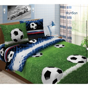 Постельное бельё 1,5сптрадиция: футбол, 147х217 см, 150х220 см, 70х70 см -