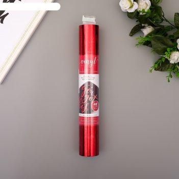 Клеевой винил american crafts crimson foil 30.5х120 см
