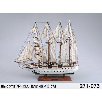Сувенир парусник высота=44 см