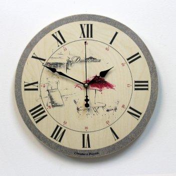 Настенные часы династия 02-027 красный зонтик