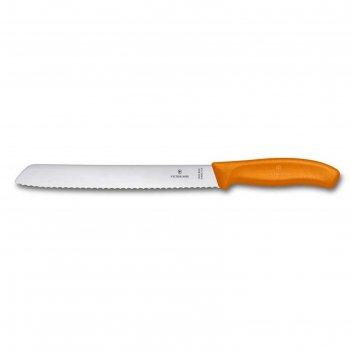 Нож для хлеба victorinox swissclassic, лезвие 21 см с серрейторной заточко