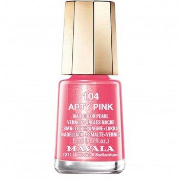 Лак для ногтей mavala 104 розовый арт