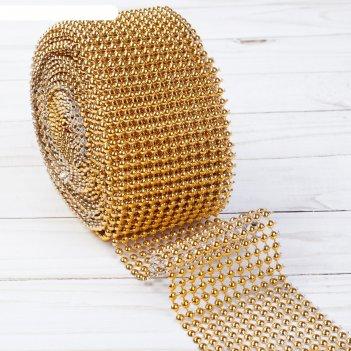 Лента с имитацией страз выпуклые 5,75см*10±1ярд золотой