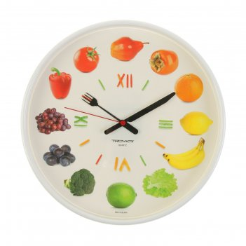 Часы настенные круглые овощи и фрукты, белый обод, 30х30 см , микс