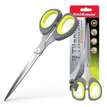 Ножницы 20.5 см, titanium, ручки с противоскользящими резиновыми вставками