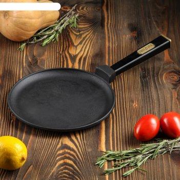 Сковорода чугунная блинная тм brizoll 240х15 мм с ручкой optima-black