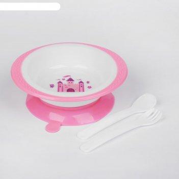 Набор детской посуды «принцесса», 3 предмета: тарелка на присоске 200 мл,