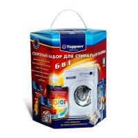 Стартовый набор для стиральных машин тopperr 6 в 1