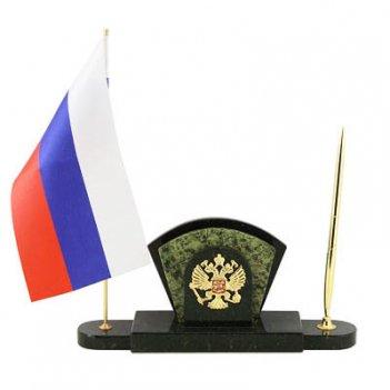 Визитница с гербом и флагом россии