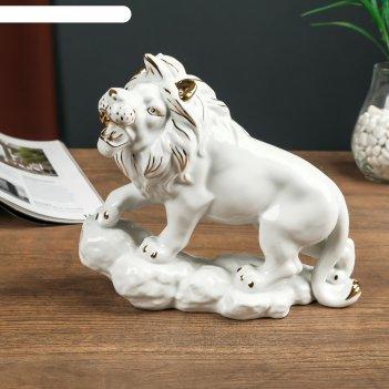 Сувенир керамика лев на скале белый с золотом 21х10х24,5 см