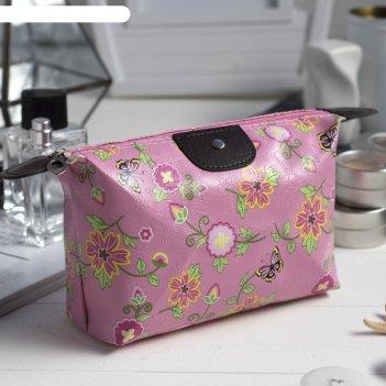 Косметичка дорожная на молнии фентези, 1 отдел, цвет розовый