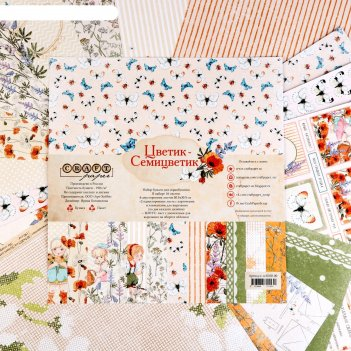 Набор бумаги для скрапбукинга цветик-семицветик 16 шт., 30.5х30.5 см, 190