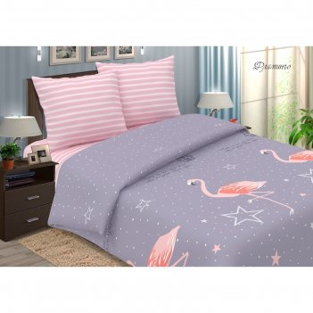 Постельное бельё 2сп pastel «фламинго», 175х217, 180х220, 70х70см - 2 шт,