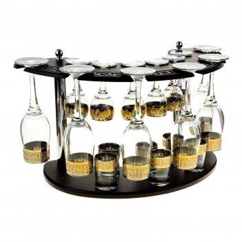 Мини-бар 18 предметов шампанское, кристалл