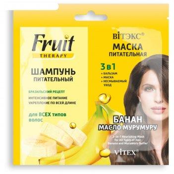 Шампунь+маска витэкс fruit therapy питательный «банан и масло мурумуру», с