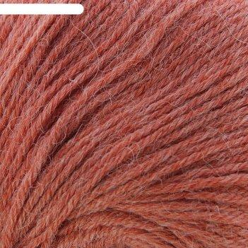 Пряжа перуанская альпака 50% альпака, 50% меринос.шерсть 150м/50гр (878-те