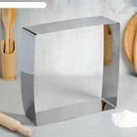 Форма для выпечки и выкладки квадрат, h-10 см, 30 х 30 см, 1 сорт