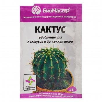 Удобрение комплексное биона кактус, 25 г