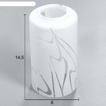Плафон  цилиндр e27 6х145 см.
