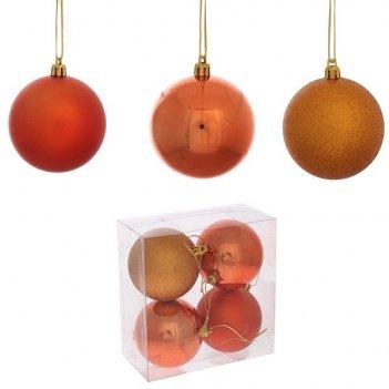 Набор из 4-x шаров (медный), d7см