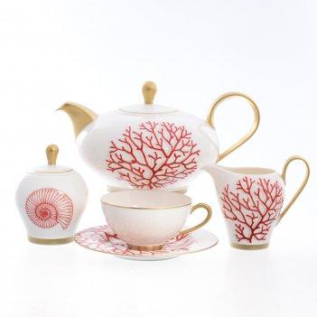 Чайный сервиз на 6 персон 17 предметов pbc-corallo red gold