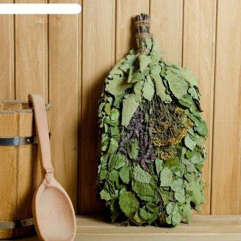 Веник для бани берёзовый рай с травами, в индивидуальной упаковке