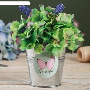 Металлическое кашпо для цветов beautiful 9,5 x 9,5 см