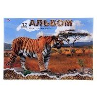 Альбом для рисования а4, 32 листа на скрепке большой тигр блок-офсет 100г/