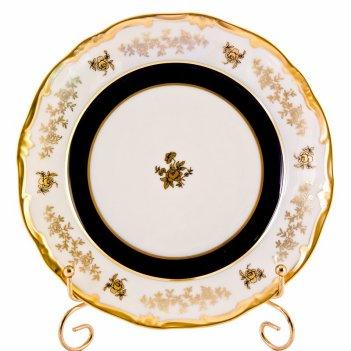 Набор тарелок 22см. 6шт. анна амалия