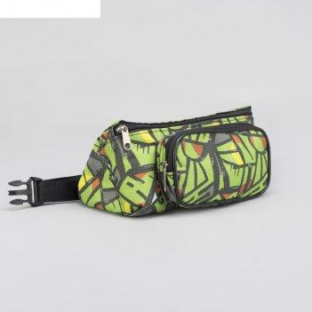7941д сумка на пояс, 25*5*11, отд на молнии, н/карман, салатовый абстр.