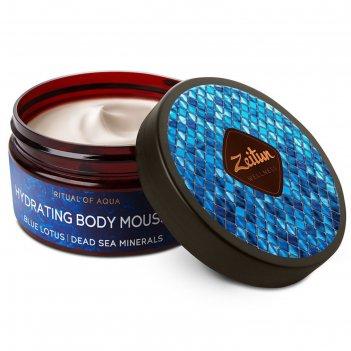 Крем-мусс для тела zeitun «ритуал увлажнения» с голубым лотосом и минерала