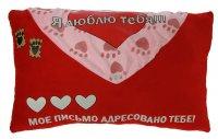 Сувенир-подушка валентинка 27*47см