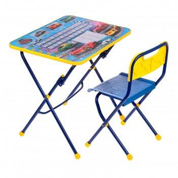 Набор детской мебели большие гонки складной: стол и стул, цвет синий