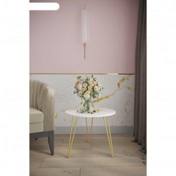 Стол журнальный «рид голд 430», 550 x 550 x 450 мм, цвет белый мрамор