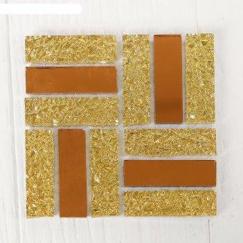 Мозаика стеклянная на клеевой основе №18, цвет золотой