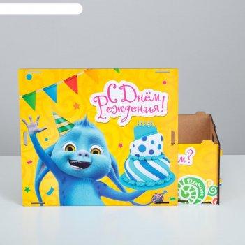 Подарочный ящик кашпо 33x29x14 см на день рождения. тортика куснём?, дерев