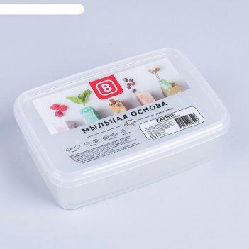 Твёрдая мыльная основа с маслом карите (ши), 1 кг