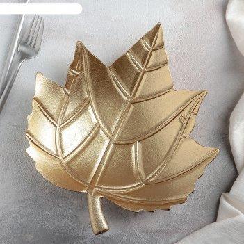 Блюдо для фруктов 27x24 см золотой лист