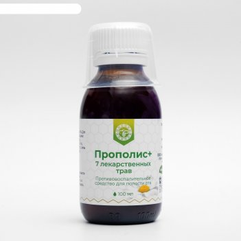 Прополис+ 7 лекарственных трав (противовоспалительное средство для полости