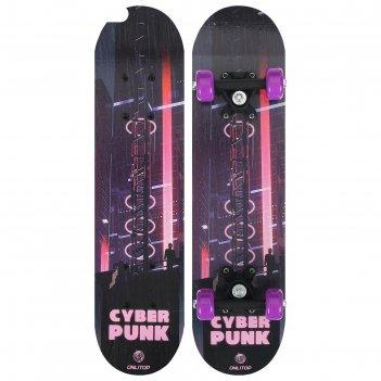 Скейтборд подростковый «киберпанк» 62 x 16 см, колёса pvc 50 мм, пластиков