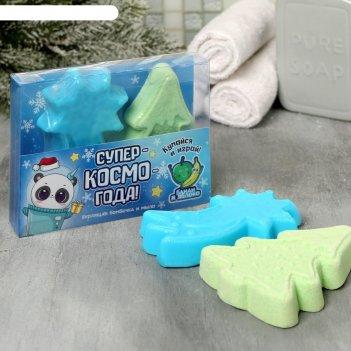 Набор супер-космо-года фигурная бочбочка для ванны, фигурное мыло