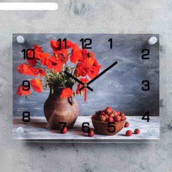 Часы настенные, серия: цветы, клубника и маки, 25х35 см микс