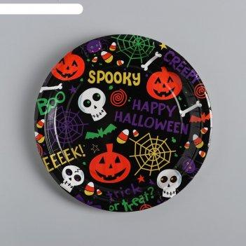 Тарелка бумажная хэллоуин набор 10 шт