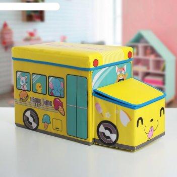 Короб для хранения 55x25x25 см счастливое время, 2 отделения, цвет жёлтый