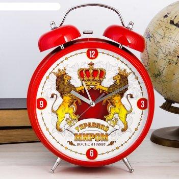 Часы будильник управляй миром, d=23,5 см