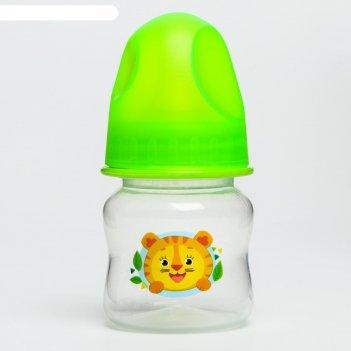 Бутылочка для кормления 60 мл с соской тигренок
